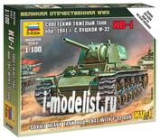 6190 Звезда 1/100 Советский тяжёлый танк КВ-1 обр. 1941г. с пушкой Ф-32