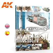 AK503 AK Interactive Книга на английском языке