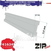 41634 ZIPmaket Пластиковый профиль двутавр 2*3 длина 250 мм