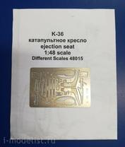 48015 Different Scales 1/48 Катапультное кресло К-36