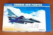01611 Trumpeter 1/72 Chinese New Fighter