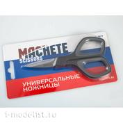0077 Machete Универсальные ножницы