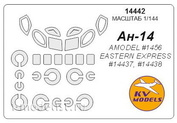 14442 KV Models 1/144 scales a Set of paint masks for the glass model of Antonov An-14