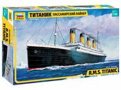 9059 Звезда 1/700 Пассажирский лайнер Титаник