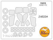 72215 KV Models 1/72 Набор окрасочных масок для остекления модели вертолёта