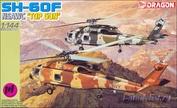 4612 Dragon 1/144 Sh-60f Nsawc