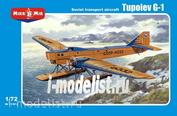 72-012 МикроМир 1/72 Советский транспортный самолет Туполев Г-1