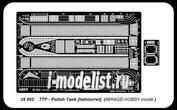35 002 Aber 1/35 Фототравление для Polish twinturret tank 7TP