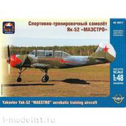 48017 ARK-models 1/48 Sports training aircraft Yak-52 Maestro