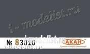 83010 Акан Ссср/россия радиопрозрачный серый (выцветший) обтекатели антенн МuГ-29.