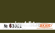 63001 Акан АМТ - 4: Зелёный / Защитный Применение для окраски модели: камуфляжные пятна на верхних и боковых поверхностях самолетов всех типов деревянной или смешанной конструкции с июня 1941 года по июль 1943 года.