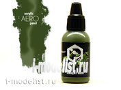 art.0177 Pacific88 airbrush Paint Protective (Protective)
