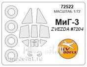72522 KV Models 1/72 Набор окрасочных масок для остекления модели МuГ-3 + маски на диски и колеса