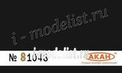 81048 akan RLM: 22 (standard) Black (Schwarz)