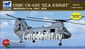 NB5031 Bronco 1/350 Boeing CH-46E Sea Knight
