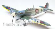 61033 Tamiya 1/48 Spitfire Mk.Vb