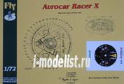 FLY72019 Fly 1/72 Avrocar Racer X Artillery models