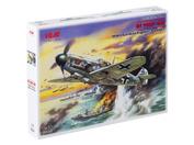 48104 ICM 1/48 Bf 109F-4/B, Германский истребитель-бомбардировщик 2 МВ