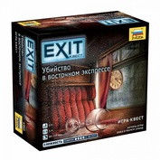 8980 Звезда EXIT-КВЕСТ. Убийство в восточном экспрессе