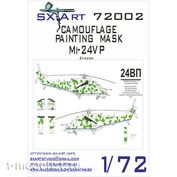 72002 SX-Art 1/72 Камуфляжная маска для вертолёта