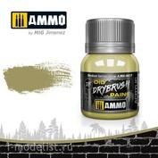 AMIG0617 Ammo Mig Краска акриловая DRYBRUSH средняя немецкая жёлтая