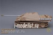 MM35122 Magic Models 1/35 Metal barrel for Barrel 8.8 cm Pak 43/3 L / 71 for Jagdpanther. The barrel with the rifling.