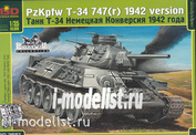 3581 Layout 1/35 German modification of the T-34 1942.