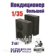 R35 004 KAV Models 1/35 air conditioner large (2 PCs)