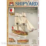 S049 Shipyard 1/96 HMS Wolf
