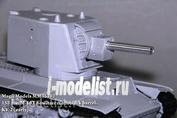 MM35102 Magic Models 1/35 152-мм ствол танковой гаубицы М-10Т. Для установки на модели танков КВ-2