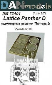 DM72401 DANmodel 1/72 Надмоторные решетки Пантера D ( для Звезда 5010)