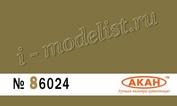 86024 Акан Сталь: зелено-жёлтая с защитным покрытием краска металлик 10 мл. стреляные гильзы.
