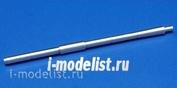 72B04 RB Model 1/72 Металлический ствол 125mm L/48 D-81K T-72, T-80, T-90