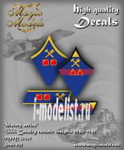MM35025 Magic Models 1/35 Декаль RKKA Cavalry technic insignia 1940-1941