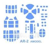 72069 KV Models 1/72 Маска для самолета Ар-2