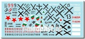 35111 BisonDecals 1/35 Bulgarian Pz IV