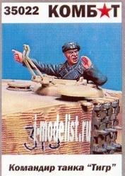35022 Комбат 1/35 Командир танка