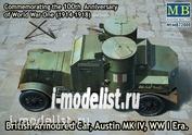 72008 1/72 MasterBox British armored car 1 M. V.