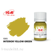 C1065 ICM Paint for creativity, 12 ml, color Interior yellow-green (Interior Yellow Green)