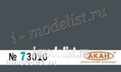 73010 Акан СССР/Россия  Радиопрозрачный серый (выцветший) Назначение: авиация СССР - Россия. А также в ЧССР и Афганистане. Применение: с 1970х годов до наших дней - обтекатели антенн МuГ-29 Объём: 10 мл.