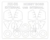 48046 KV Models 1/48 Набор окрасочных масок для Як-38 / Як-38М  (Двусторонние маски) + маски на диски и колеса