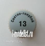 Кр-13 Моделист Краска светло-голубая
