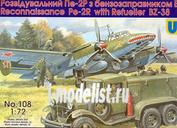 108 UM 1/72 Бомбардировщик Петляков Пе-2Р с бензозаправником Б3-38