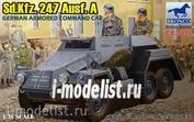 CB35095 Bronco 1/35 Sd.Kfz. 247 Ausf. A German armored command car