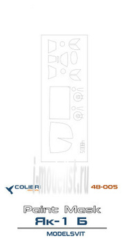M48005 ColibriDecals 1/48 Маска для Як-1Б (MODELSVIT)