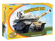 5211 Zvezda Russian tank