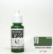 70890 Краска акриловая `Model Color Защитн.зелен.темн./Reflective green