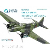 QD48100 Quinta Studio 1/48 3D Cabin Interior Decal IL-4 (for Xuntong model)