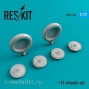 RS72-0241 RESKIT 1/72 Смоляные колеса для И-16