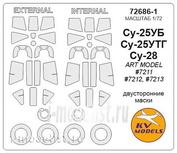 72686-1 KV Models 1/72 double-Sided masks for su-25UB / su-25UTG / su-28 + masks for wheels and wheels